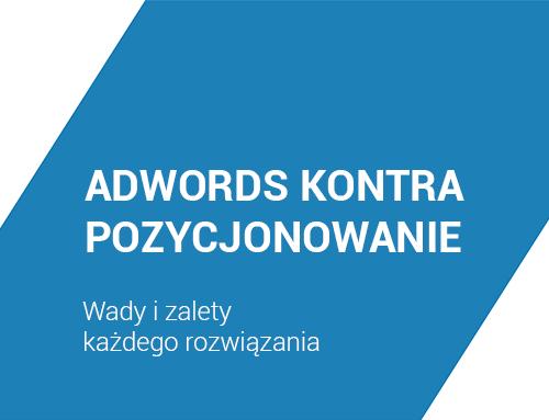 AdWords kontra pozycjonowanie – wady i zalety